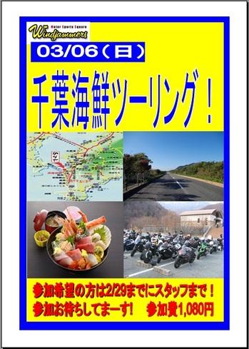 千葉海~1.JPG